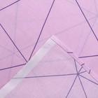 Постельное бельё 1,5сп Pastel «Только Любовь», 147х217, 150х220, 70х70 2шт - Фото 2