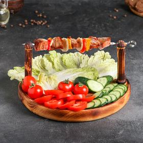 Блюдо для подачи шашлыка из натурального кедра Mаgistrо, 29×14,5 см, цвет молочный