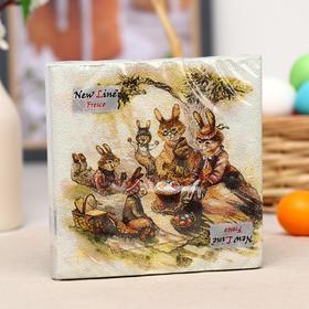 Салфетки бумажные New line «Пасхальные зайцы», 2 слоя, 33*33 см, 20 шт.