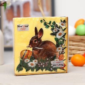 Салфетки бумажные New line «Пасхальный кролик», 2 слоя, 33*33 см, 20 шт.