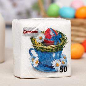 Салфетки бумажные «Гармония цвета. Пасхальная чашка», 24*24 см, 50 шт.