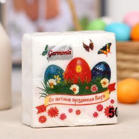 Салфетки бумажные «Гармония цвета. Светлый праздник», 24*24 см, 50 шт.
