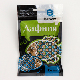 Корм для рыб Barrom дафния, 15 г