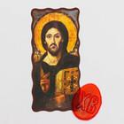 Набор «Спас Вседержитель»