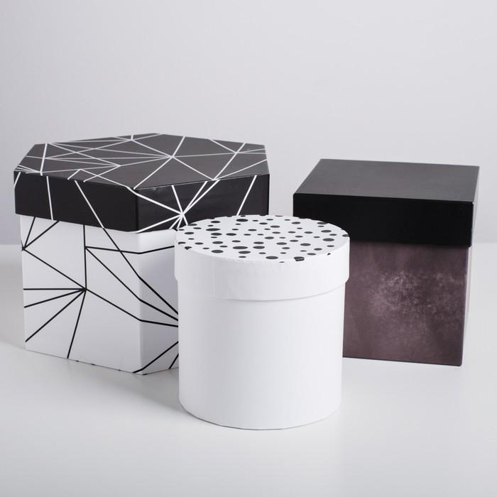 Набор коробок 3 в 1 «ЧБ», 12 × 12 × 12 - 22,5 × 22,5 × 15 см