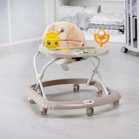 Ходунки «Солнышко С», 7 колес, муз. игрушки, колеса силикон, светло-бежевый Ош