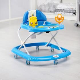 Ходунки «Солнышко С», 7 колес, муз. игрушки, колеса силикон, синий Ош