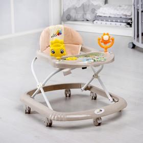 Ходунки «Солнышко», 7 колес, муз. игрушки, светло-бежевый Ош