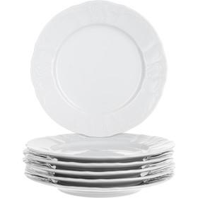 Тарелка десертная Bernadotte, недекорированная, 19 см