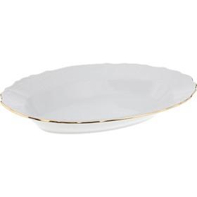 Блюдо овальное Bernadotte, декор «Отводка золото», 24 см