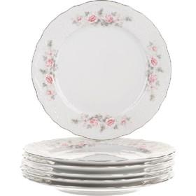 Тарелка мелкая Bernadotte «Бледные розы, отводка платина», 21 см