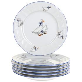 Тарелка десертная Bernadotte «Гуси», 17 см