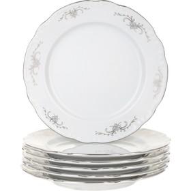 Тарелка десертная «Серый орнамент, отводка платина», 19 см