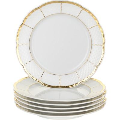 Тарелка десертная Menuet, декор «Отводка золото, золотые держатели», 17 см - Фото 1