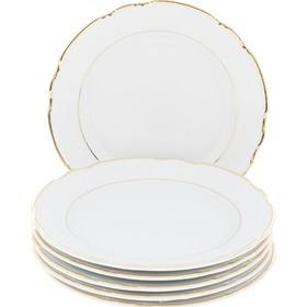 Тарелка десертная Constance «Отводка золото», 19 см
