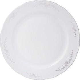 Блюдо мелкое Constance, декор «Серый орнамент, отводка платина» 30 см