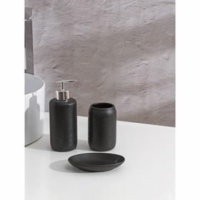 Набор аксессуаров для ванной комнаты Доляна «Венера», 3 предмета (дозатор 350 мл, мыльница, стакан), цвет чёрный Ош