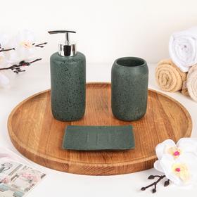 Набор аксессуаров для ванной комнаты Доляна «Венера», 3 предмета (дозатор 350 мл, мыльница, стакан), цвет зелёный Ош