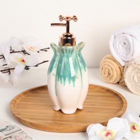 Дозатор для жидкого мыла Доляна «Афродита», 300 мл, цвет бирюзовый Ош