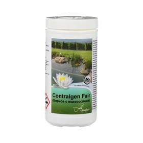 Средство для борьбы с водорослями Contralgen Fair в искусственных водоёмах, 1 кг