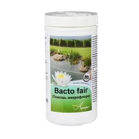 Помощь микрофлоре в плавательных прудах Planet Aquafair Bacto Fair 1 кг