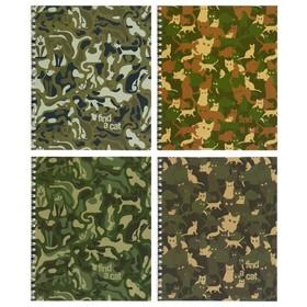 Тетрадь 48 листов в клетку, на гребне «Кото-камуфляж», мелованный картон, ВД-лак, микс