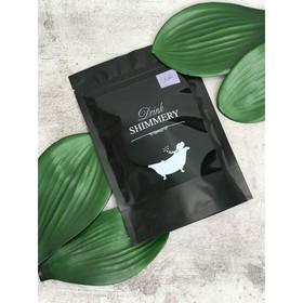 Шиммер для ванны Shimmery Lilac, 150 г