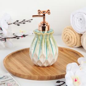 Дозатор для жидкого мыла «Лолита», цвет бирюзовый Ош