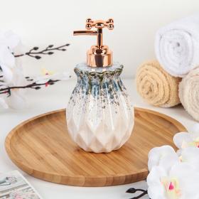 Дозатор для жидкого мыла «Лолита», цвет серый Ош