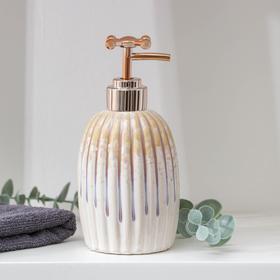 Дозатор для жидкого мыла «Карма», цвет перламутр Ош