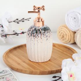Дозатор для жидкого мыла «Карма», цвет серый Ош