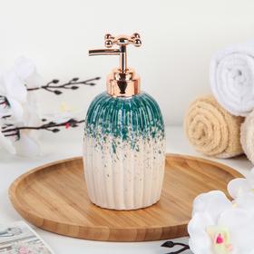 Дозатор для жидкого мыла «Карма», цвет синий Ош