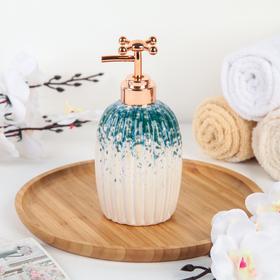 Дозатор для жидкого мыла «Карма», цвет бирюзовый Ош