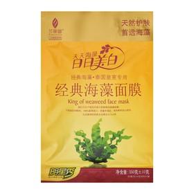 Маска коллагеновая для лица из семян морских водорослей (мелкие зерна) 15 гр