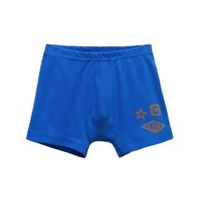 Трусы-боксеры для мальчика, рост 122-128 см, цвет синий