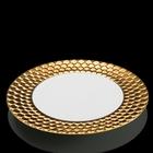"""Блюдо """"Aegean Gold"""", диаметр 31 см - Фото 3"""