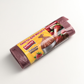 Мешки для мусора ароматизированные «Клубника в шоколаде», 60 л, 15 мкм, ПНД, 15 шт, цвет коричневый