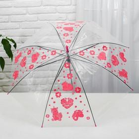 Зонт детский 'Love' прозрачный 90см Ош