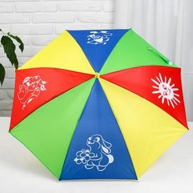 Зонт детский 'Погода' 80см Ош