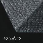 Плёнка воздушно-пузырьковая, толщина 40 мкм, 0,75 ? 8 м, двухслойная