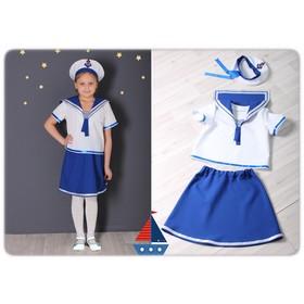 Карнавальный костюм «Морячка», блузка, юбка, бескозырка, рост 110 см