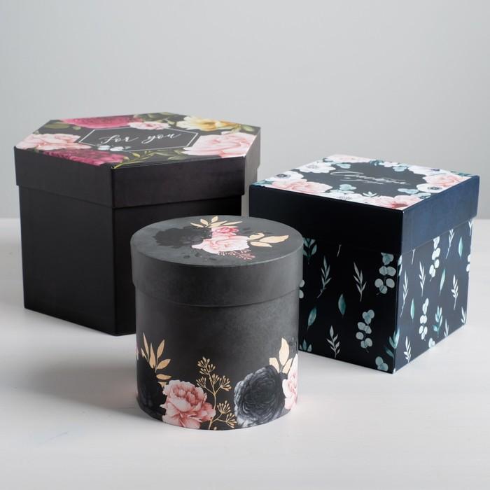 Набор коробок 3 в 1 «Цветы», 12 × 12 × 12 - 22,5 × 22,5 × 15 см