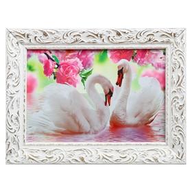 Картина 'Лебеди' 27х38 см Ош