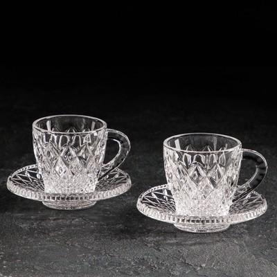 Набор для кофе Mokko Diamond - Фото 1