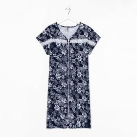 Халат женский, цвет синий МИКС, размер 50