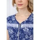 Халат женский, цвет синий МИКС, размер 56 - Фото 4