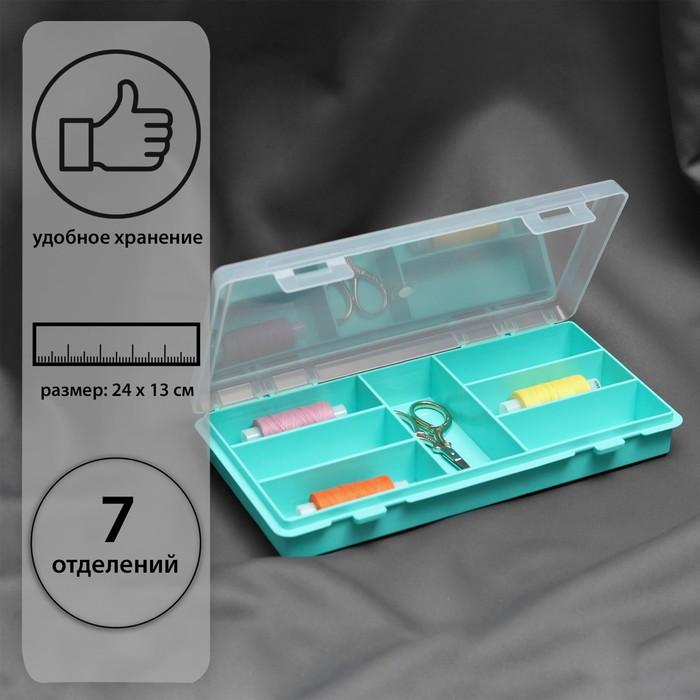 Органайзер 24 × 13 × 3,5 см, 7 отделений, цвет МИКС