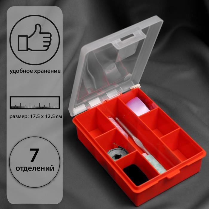 Органайзер 17,5 × 12,5 × 5 см, 7 отделений, цвет МИКС