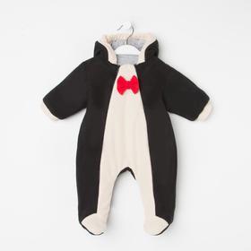 Комбинезон для мальчика, цвет чёрный/молочный, рост 56-62 см (18) Ош