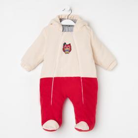Комбинезон детский, цвет красный/белый, рост 62-68 см (20) Ош